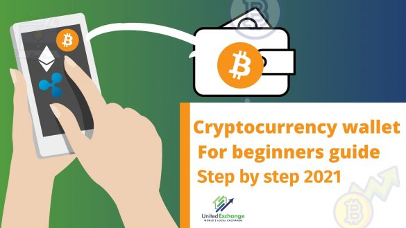 Cryptocurrency wallet for beginners guide